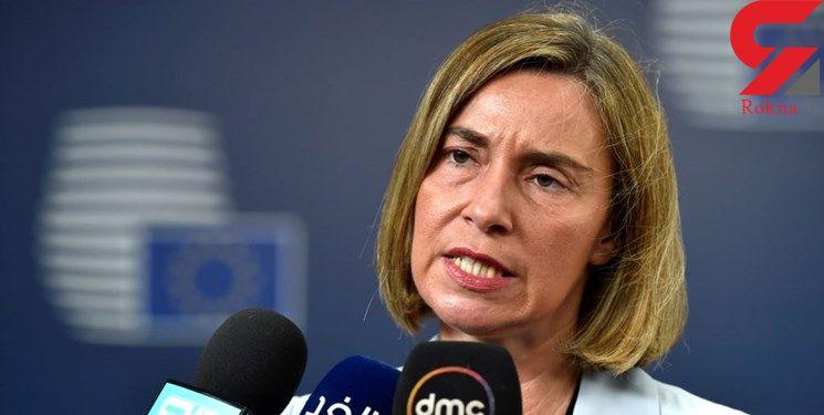 اتحادیه اروپا حمله تروریستی اهواز را فقط تسلیت گفت - 1