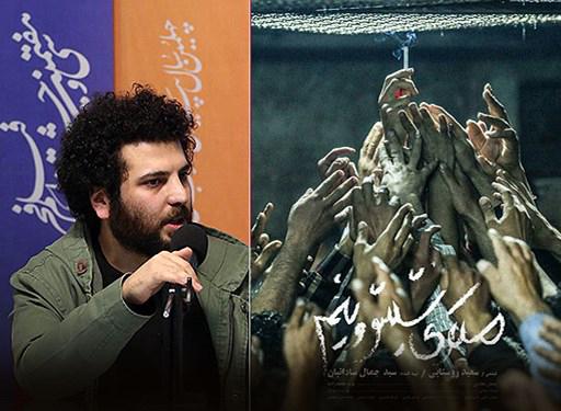 سکانس هایی در این فیلم ناجا را ناراحت کرده است/ سردار ایوبی: کارگردان این اثر بیاخلاقی کرد! - 13
