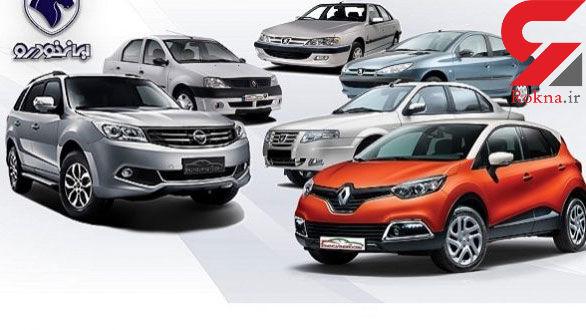 کدام محصولات ایران خودرو کاهش قیمت داشته است؟ + جدول - 1
