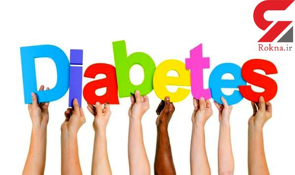 نسخه طب سنتی برای دیابتی ها - 1