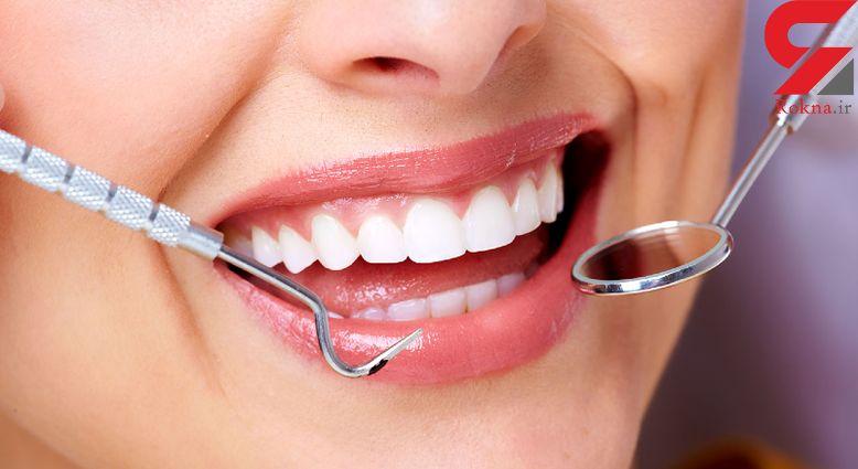 ترفندهای طلایی برای پیشگیری از پوسیدگی دندان - 1