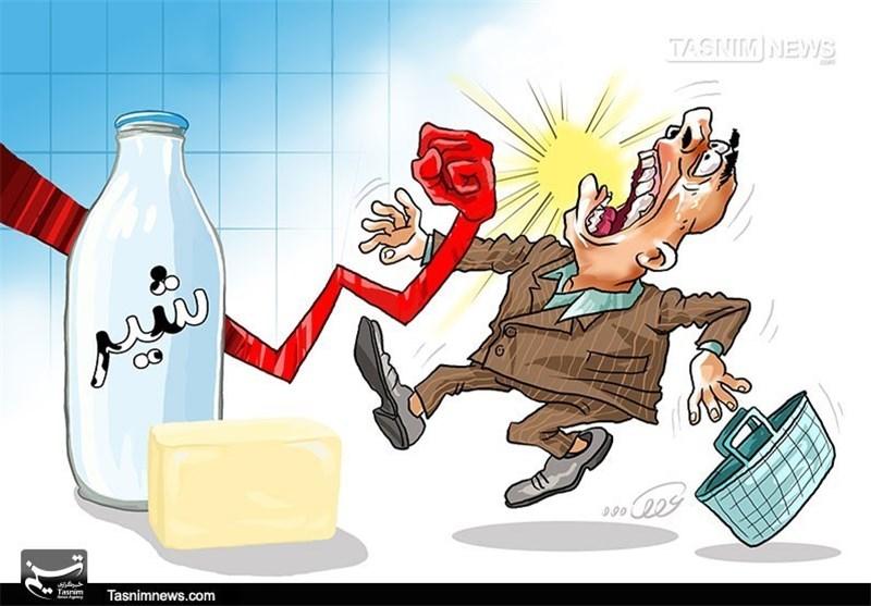 مدیرعامل یک کارخانه لبنی پس از جریمه میلیاردی تعزیرات: به گرانفروشی ادامه میدهیم/ احتمال سقوط بهای نفت به 40 دلار/ مبلغ وام ازدواج در لایحه بودجه ۹۸ - 9