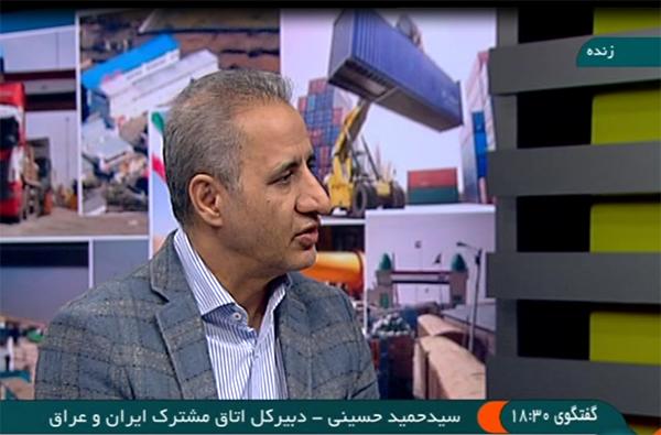 هیچگاه کالای ایرانی از قفسه کالای عراق حذف نشد - 3