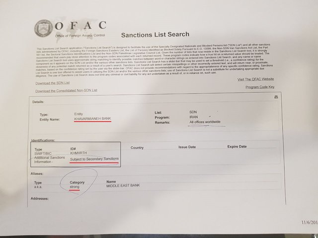 جزئیات خروج ۴ بانک ایرانی از لیست تحریمهای آمریکا - 12