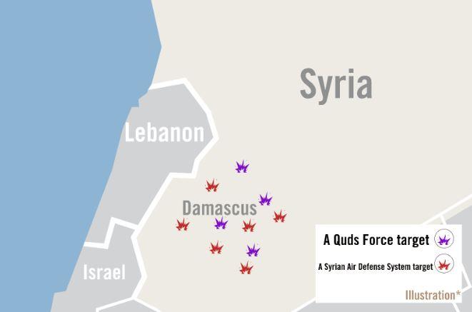 شکل گیری گستردهترین تعارض میان ایران و اسرائیل در حمله شب گذشته - 11