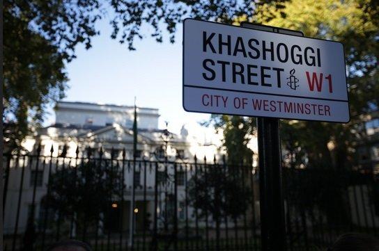 """نصب تابلوی """"خیابان خاشقجی"""" مقابل سفارت عربستان در لندن - 4"""