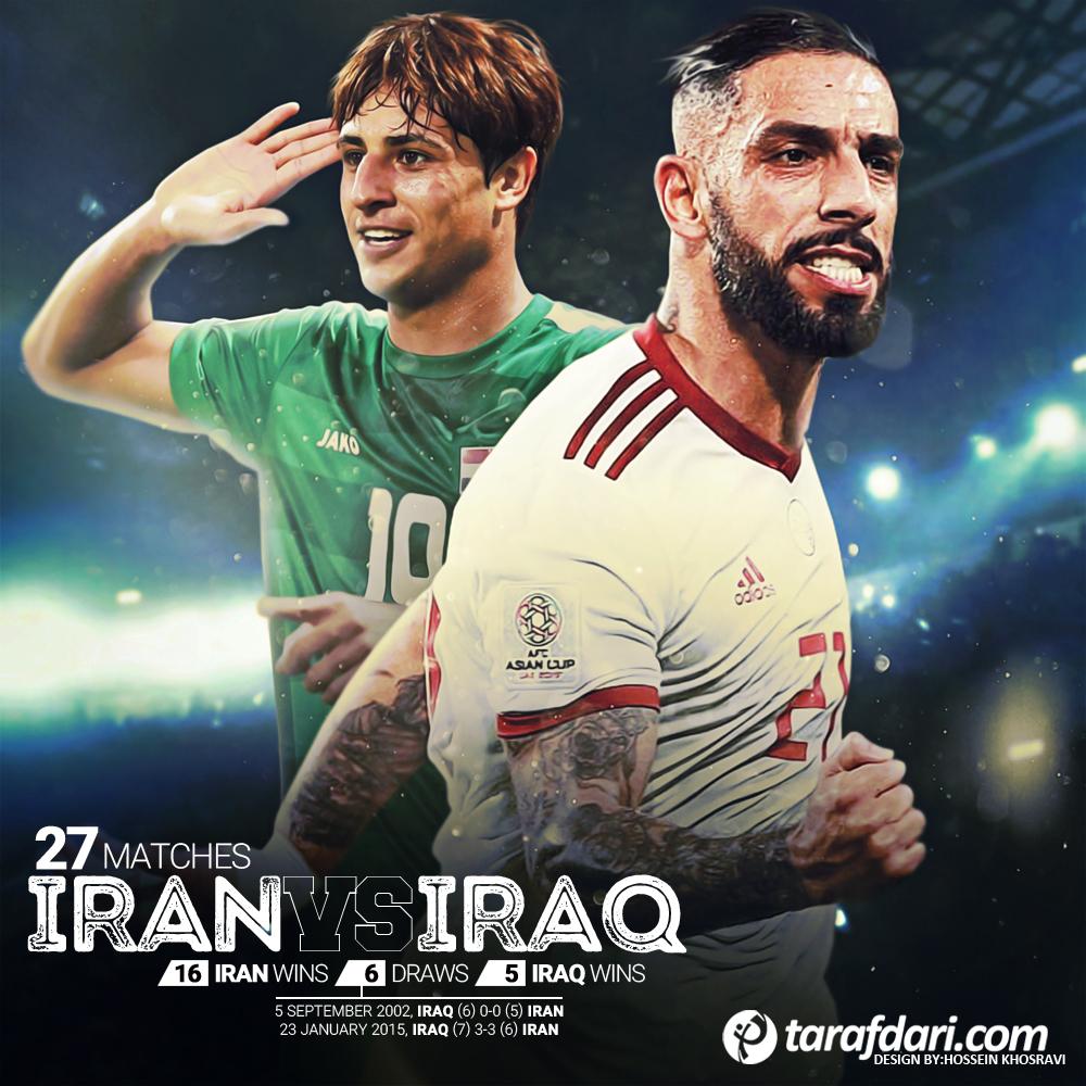 پوستر اختصاصی؛ نگاهی به تقابلهای رو در روی دو تیم ایران و عراق - 3