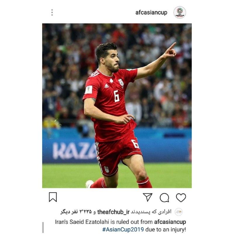 بازتاب خبر مصدومیت سعید عزت اللهی در صفحه رسمی مسابقات جام ملتهای آسیا - 3