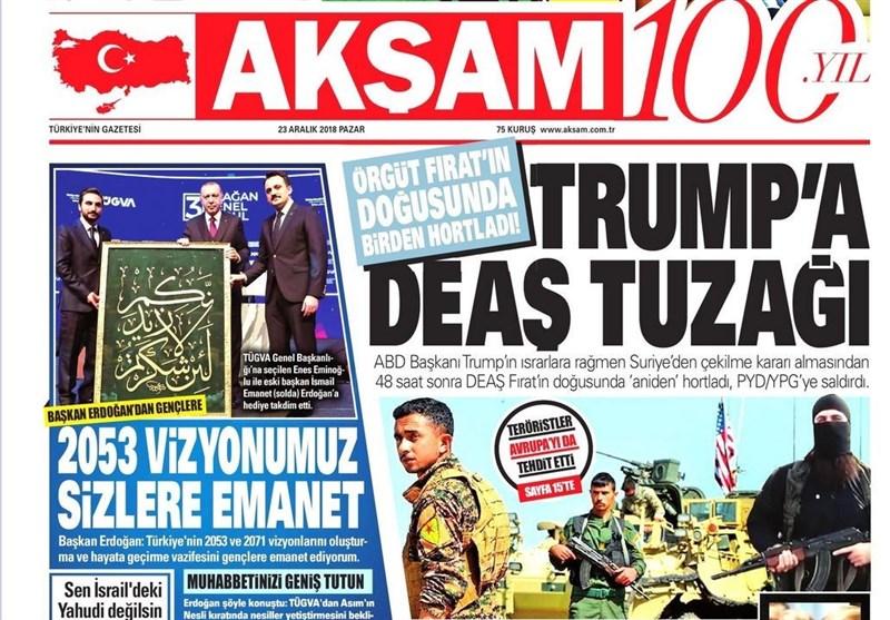 نشریات ترکیه در یک نگاه|برت مک گورک حامی پ.ک.ک٬ استعفا داد/در ترکیه٬ همه بدهکارند - 19