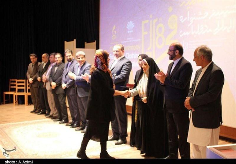 اختتامیه بخش بینالملل هشتمین جشنواره مد و لباس فجر به روایت تصویر - 21