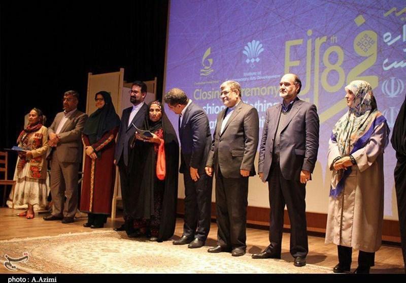 اختتامیه بخش بینالملل هشتمین جشنواره مد و لباس فجر به روایت تصویر - 12