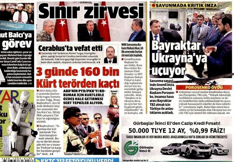 نشریات ترکیه در یک نگاه|نشست مهم مقامات نظامی و امنیتی ترکیه در مرز سوریه/ کلچدار اوغلو: شورای عالی انتخابات٬ بیطرف نیست - 7