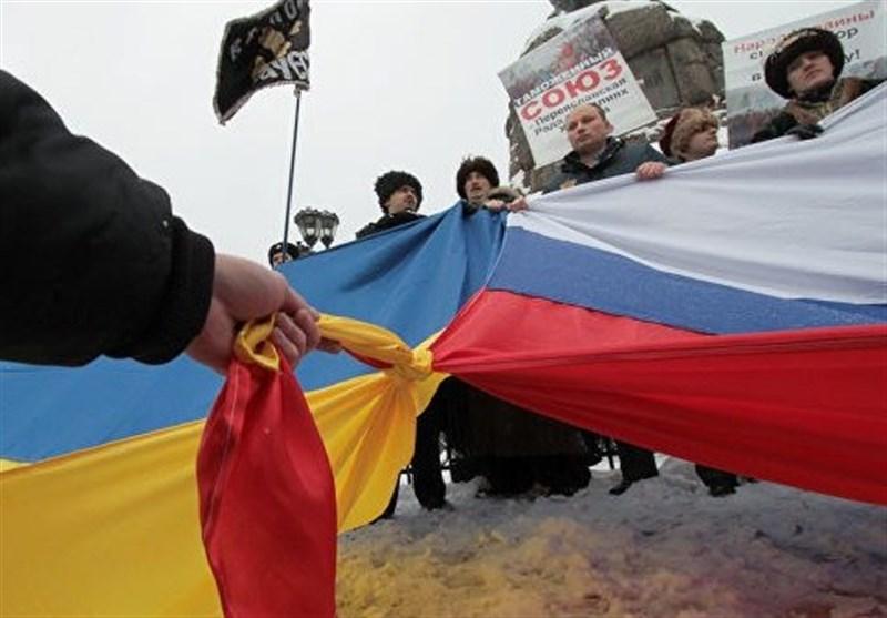 اکثریت مردم اوکراین دیدگاه مثبتی نسبت به روسیه دارند