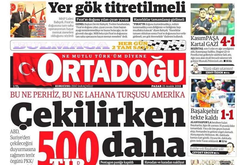 نشریات ترکیه در یک نگاه|برت مک گورک حامی پ.ک.ک٬ استعفا داد/در ترکیه٬ همه بدهکارند - 35