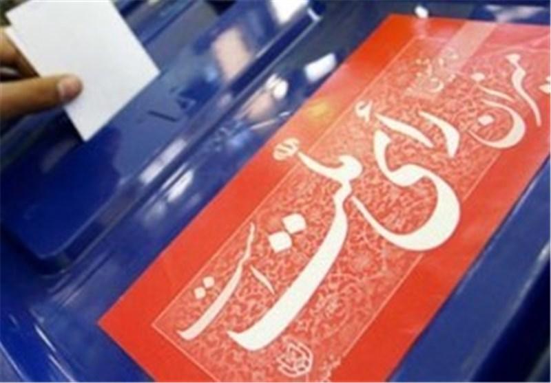 مجلس در هفته گذشته: از تصمیمات مهم درباره انتخابات مجلس تا تعیین تکلیف افزایش حقوقها - 49