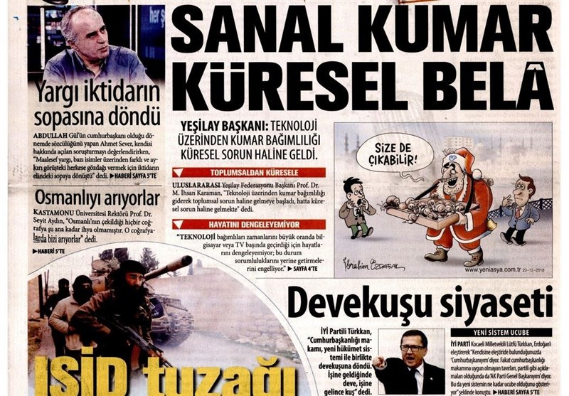 نشریات ترکیه در یک نگاه|برت مک گورک حامی پ.ک.ک٬ استعفا داد/در ترکیه٬ همه بدهکارند - 27
