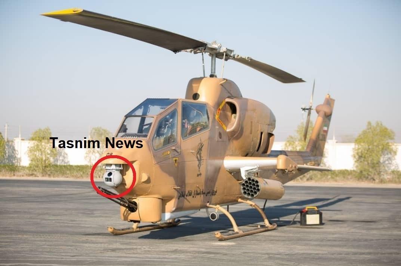 رزمایش سپاه| تجهیز بالگردهای کبرا به دوربینهای حرارتی RU-۲۹۰ + عکس - 11