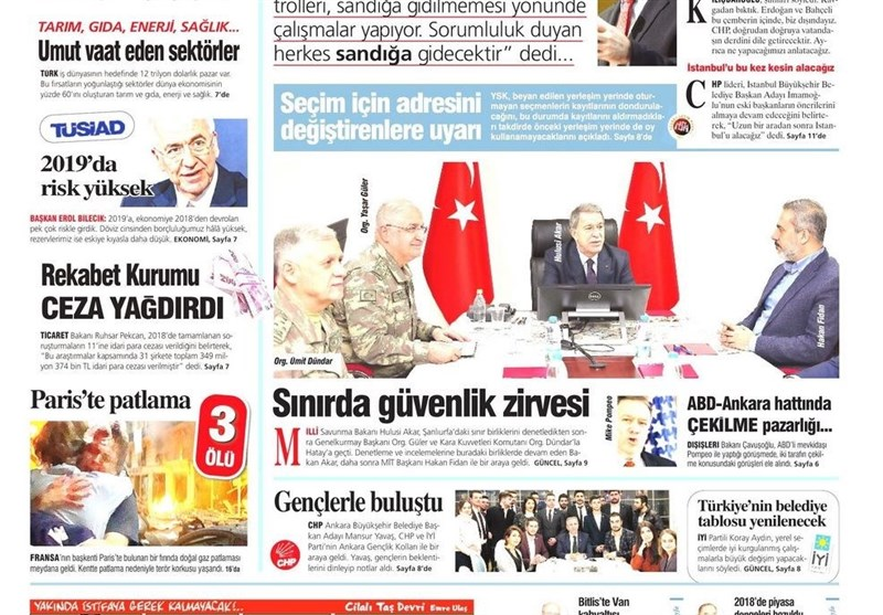 نشریات ترکیه در یک نگاه|نشست مهم مقامات نظامی و امنیتی ترکیه در مرز سوریه/ کلچدار اوغلو: شورای عالی انتخابات٬ بیطرف نیست - 24