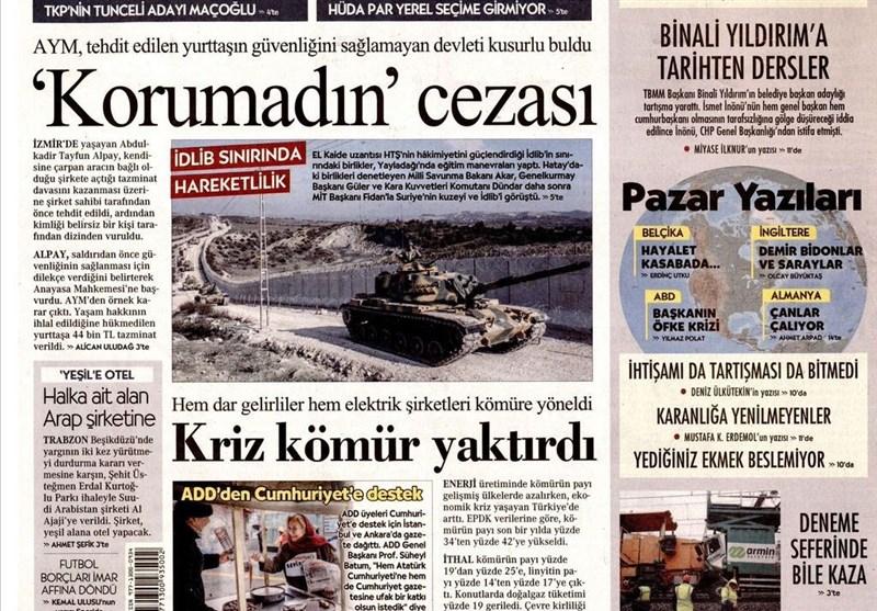 نشریات ترکیه در یک نگاه|نشست مهم مقامات نظامی و امنیتی ترکیه در مرز سوریه/ کلچدار اوغلو: شورای عالی انتخابات٬ بیطرف نیست - 2