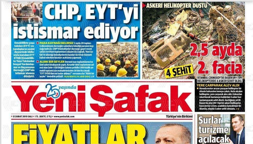 نشریات ترکیه در یک نگاه|تشکیل صف در برابر مراکز دولتی توزیع میوه/ دیدار وزرای دفاع روسیه و ترکیه در مورد ادلب - 7