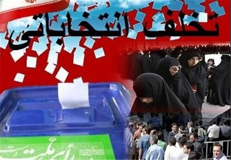 مجلس در هفته گذشته: از تصمیمات مهم درباره انتخابات مجلس تا تعیین تکلیف افزایش حقوقها - 71
