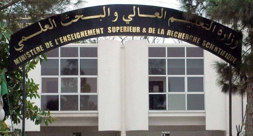 تعطیلی دانشگاههای الجزایر توسط دولت و تظاهرات دانشجویان معترض - 3