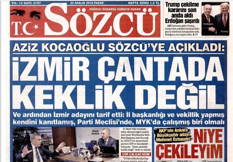 نشریات ترکیه در یک نگاه|برت مک گورک حامی پ.ک.ک٬ استعفا داد/در ترکیه٬ همه بدهکارند - 31