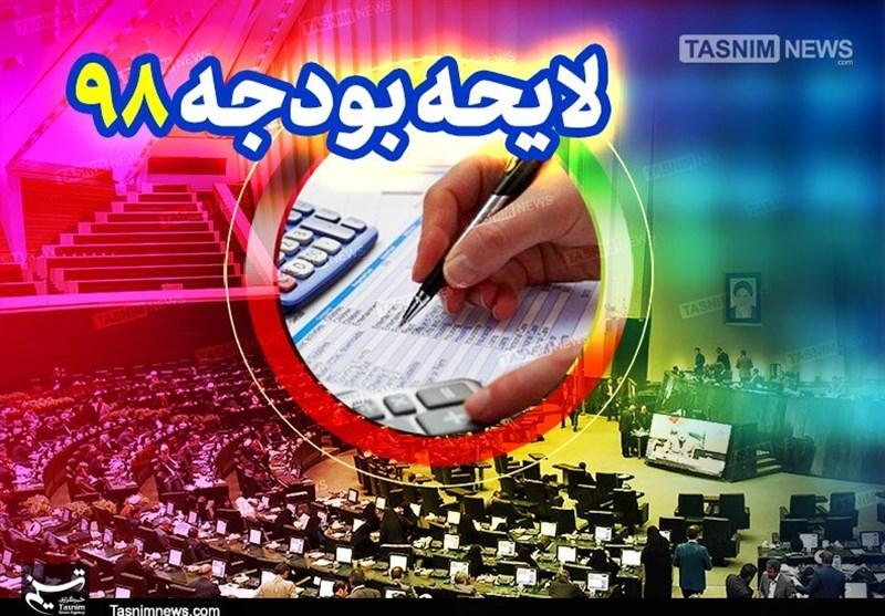 مجلس در هفته گذشته: از تصمیمات مهم درباره انتخابات مجلس تا تعیین تکلیف افزایش حقوقها - 89