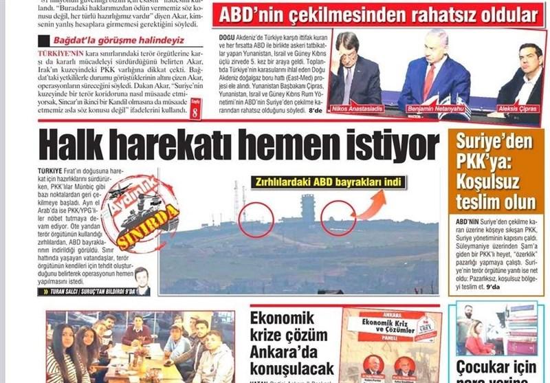 نشریات ترکیه در یک نگاه|برت مک گورک حامی پ.ک.ک٬ استعفا داد/در ترکیه٬ همه بدهکارند - 39