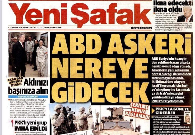 نشریات ترکیه در یک نگاه|برت مک گورک حامی پ.ک.ک٬ استعفا داد/در ترکیه٬ همه بدهکارند - 7