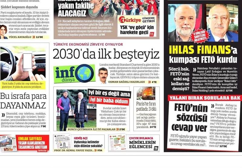 نشریات ترکیه در یک نگاه|نشست مهم مقامات نظامی و امنیتی ترکیه در مرز سوریه/ کلچدار اوغلو: شورای عالی انتخابات٬ بیطرف نیست - 15