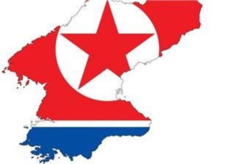کرهشمالی: آمریکا فرصت تاریخی را از دست داد