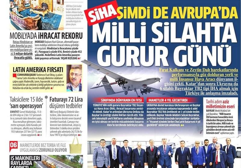 نشریات ترکیه در یک نگاه|نشست مهم مقامات نظامی و امنیتی ترکیه در مرز سوریه/ کلچدار اوغلو: شورای عالی انتخابات٬ بیطرف نیست - 11