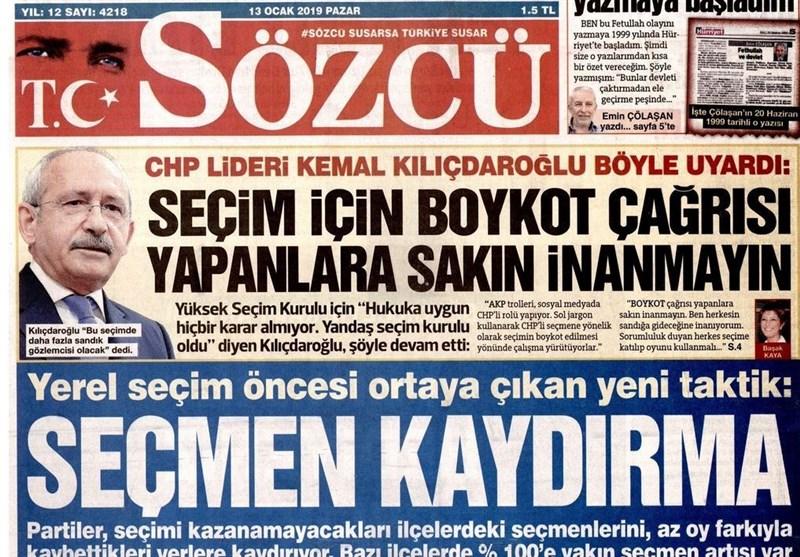 نشریات ترکیه در یک نگاه|نشست مهم مقامات نظامی و امنیتی ترکیه در مرز سوریه/ کلچدار اوغلو: شورای عالی انتخابات٬ بیطرف نیست - 32