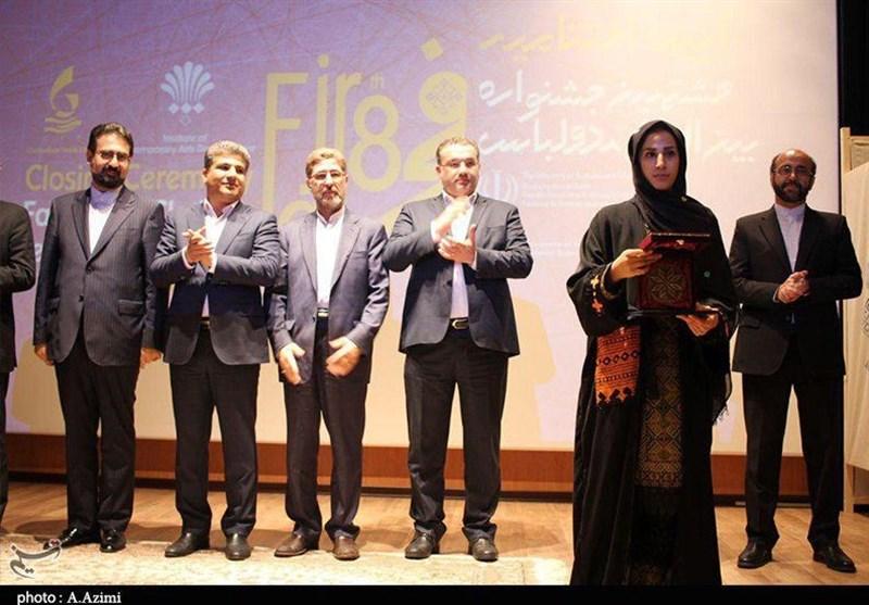اختتامیه بخش بینالملل هشتمین جشنواره مد و لباس فجر به روایت تصویر - 19