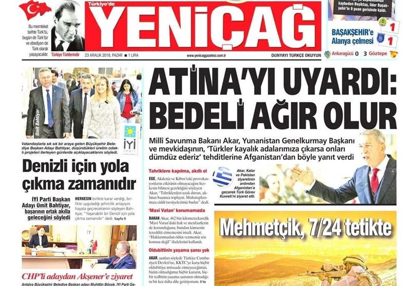 نشریات ترکیه در یک نگاه|برت مک گورک حامی پ.ک.ک٬ استعفا داد/در ترکیه٬ همه بدهکارند - 23
