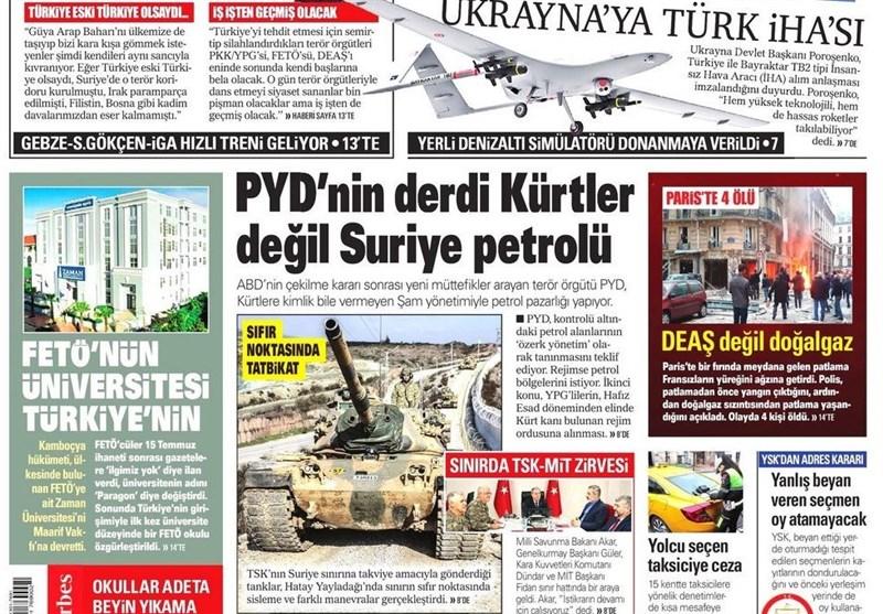 نشریات ترکیه در یک نگاه|نشست مهم مقامات نظامی و امنیتی ترکیه در مرز سوریه/ کلچدار اوغلو: شورای عالی انتخابات٬ بیطرف نیست - 20