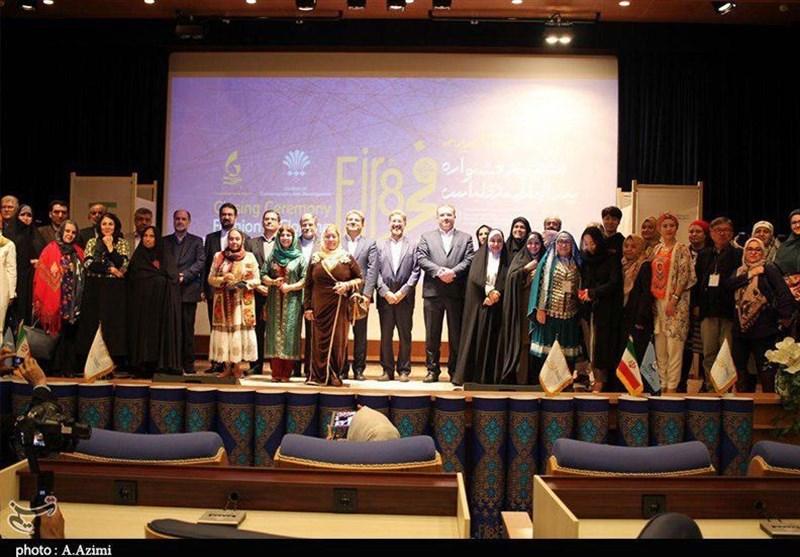 اختتامیه بخش بینالملل هشتمین جشنواره مد و لباس فجر به روایت تصویر - 20