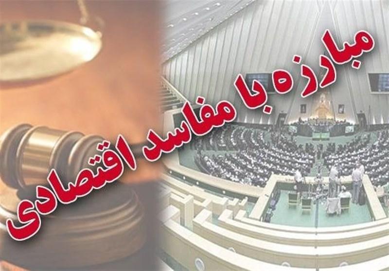 مجلس در هفته گذشته: از تصمیمات مهم درباره انتخابات مجلس تا تعیین تکلیف افزایش حقوقها - 37