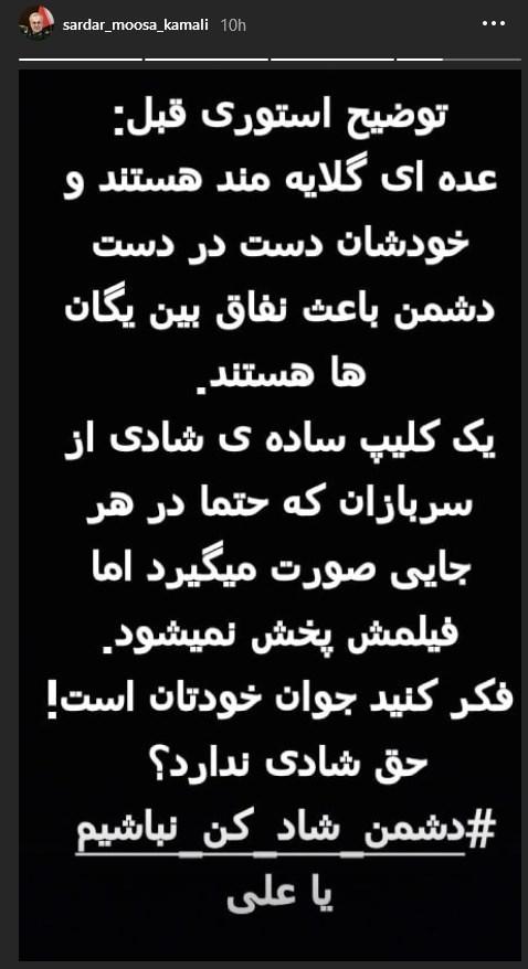 سردار کمالی: سربازان یگان موزیک تنبیه نمیشوند +عکس - 6
