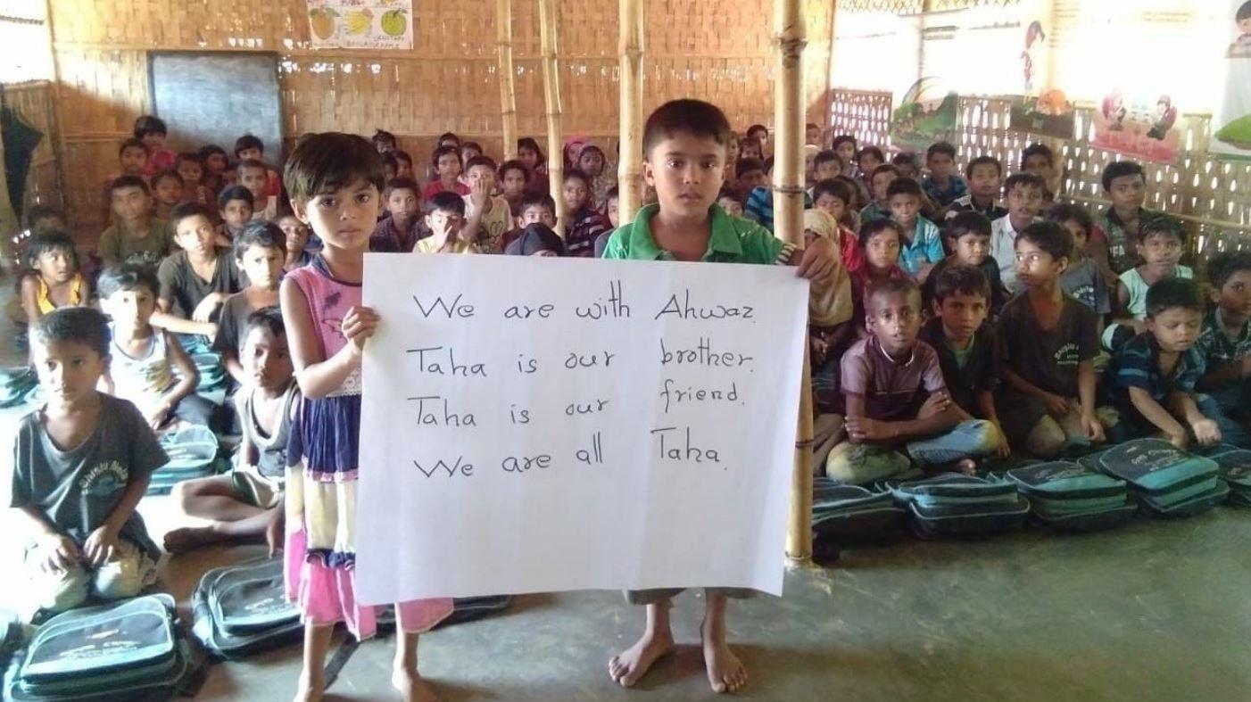 پیام تسلیت کودکان پناهجوی روهینگیا برای شهدای حمله تروریستی اهواز؛ «طاها، برادر و دوست ما است» - 2