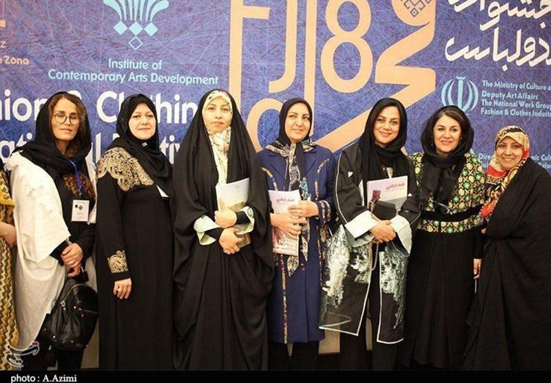 اختتامیه بخش بینالملل هشتمین جشنواره مد و لباس فجر به روایت تصویر - 18