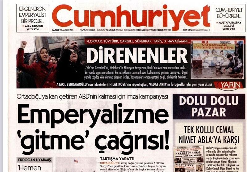 نشریات ترکیه در یک نگاه|برت مک گورک حامی پ.ک.ک٬ استعفا داد/در ترکیه٬ همه بدهکارند - 3