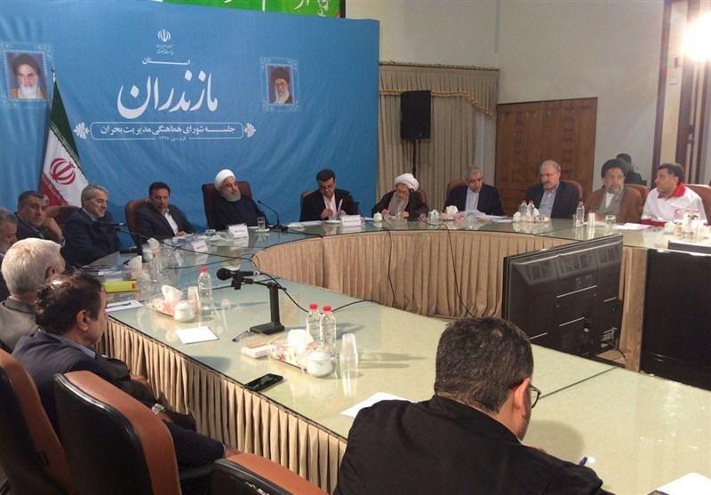 شورای هماهنگی مدیریت بحران مازندران با حضور رئیس جمهور آغاز شد