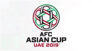 امارات ۲۰۱۹، پرگلترین جام ملتهای تاریخ شد
