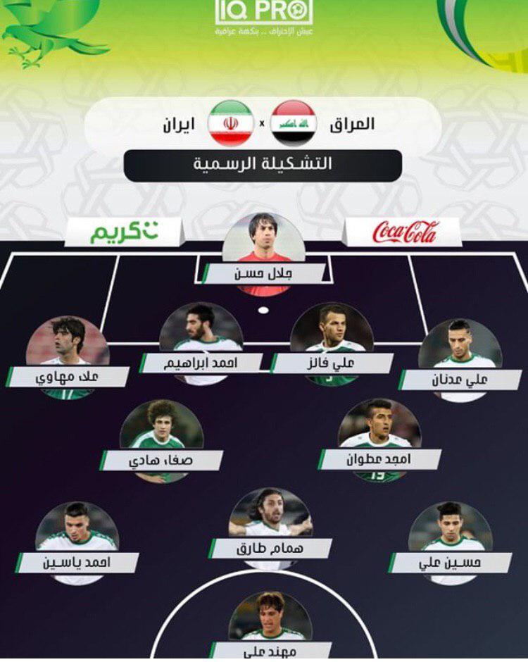 یک سایت عراقی خبر داد: غیبت رسن در ترکیب! - 14