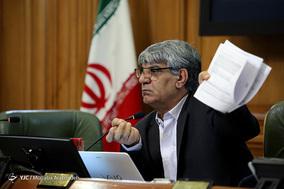 آخرین جلسه شورای شهر تهران ۱۳۹۷ - 23