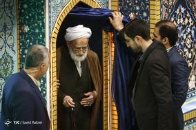 نماز جمعه تهران - ۲۵ آبان ۱۳۹۷ - 21