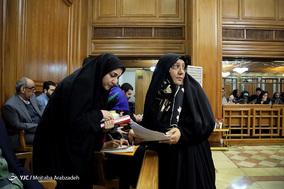 آخرین جلسه شورای شهر تهران ۱۳۹۷ - 18