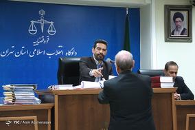 سومین جلسه رسیدگی به متهمان پرونده بانک سرمایه - 28
